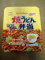 焼うどん弁当 2 shukushou