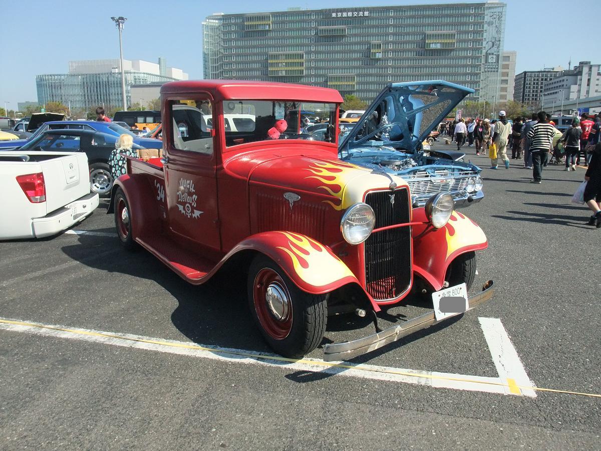 フォード 3