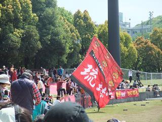 FC琉球サポ 1