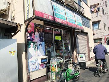 京浜テープセンター 2