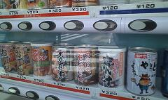 アキバ系おでん自販機3 shukushou
