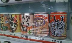 アキバ系おでん自販機4 shukushou