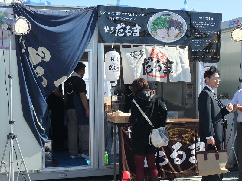東京ラーメンショーdaruma2.JPG