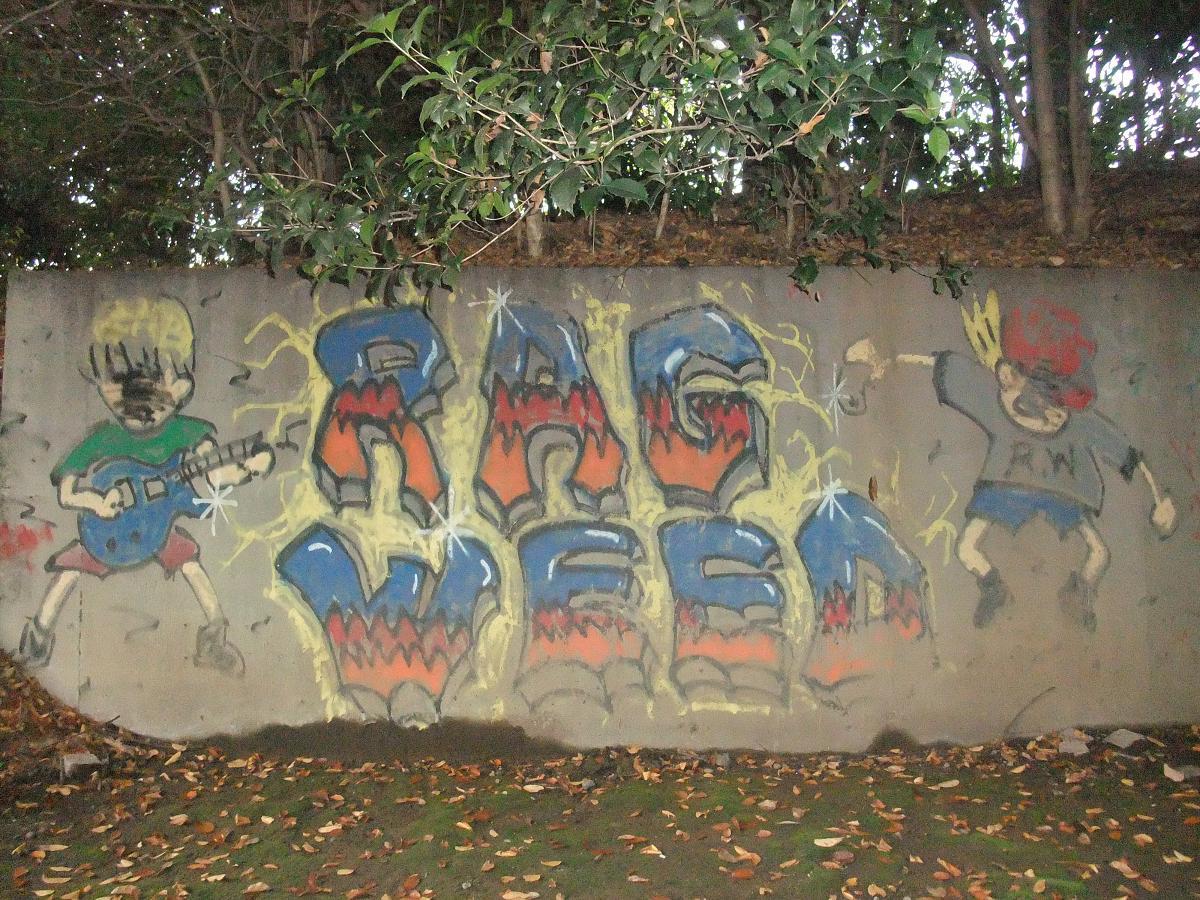 等々力渓谷「RAG WEED」 1