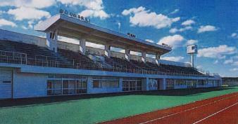 釧路市民陸上競技場