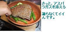 ローストビーフ・ケイジャン風4