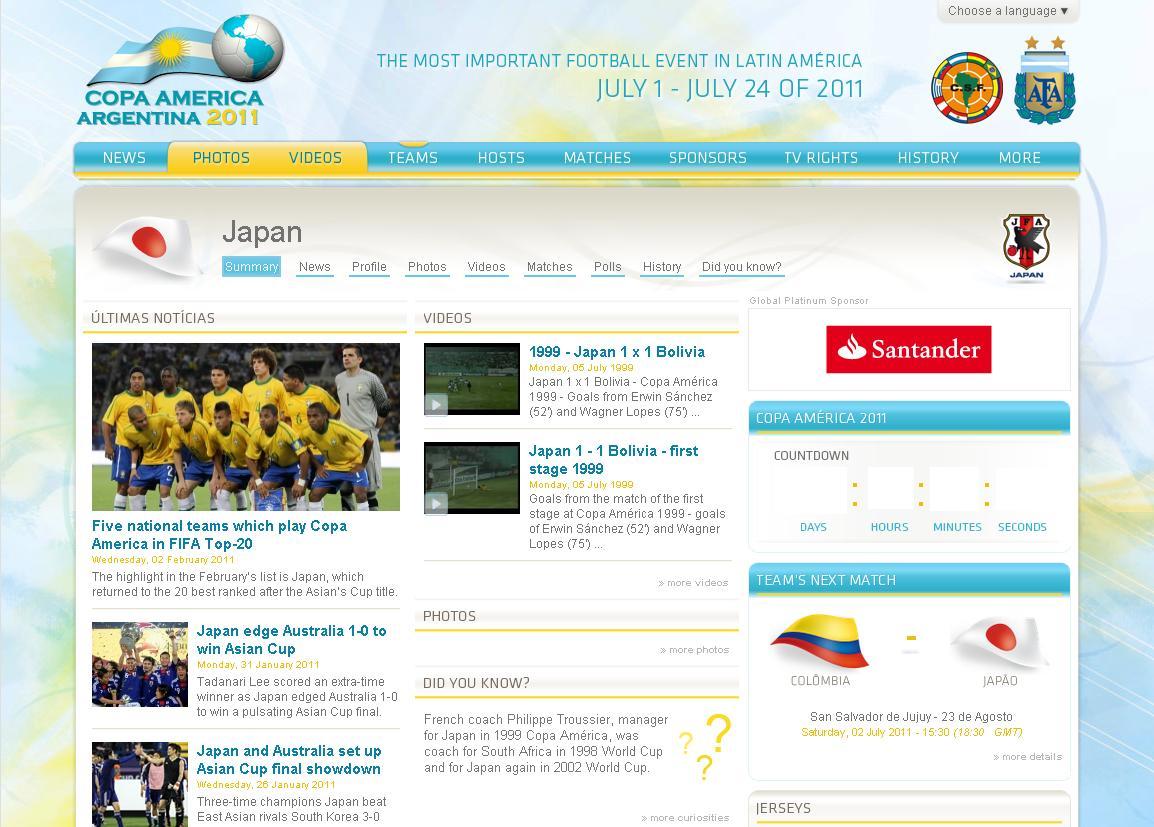 コパ・アメリカ2011オフィシャルサイト