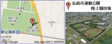 弘前市運動公園陸上競技場