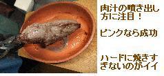 ローストビーフ・ケイジャン風2