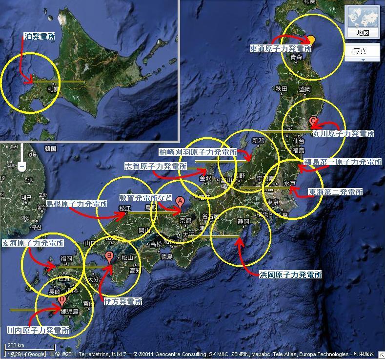 原子炉から100km圏 in Japan