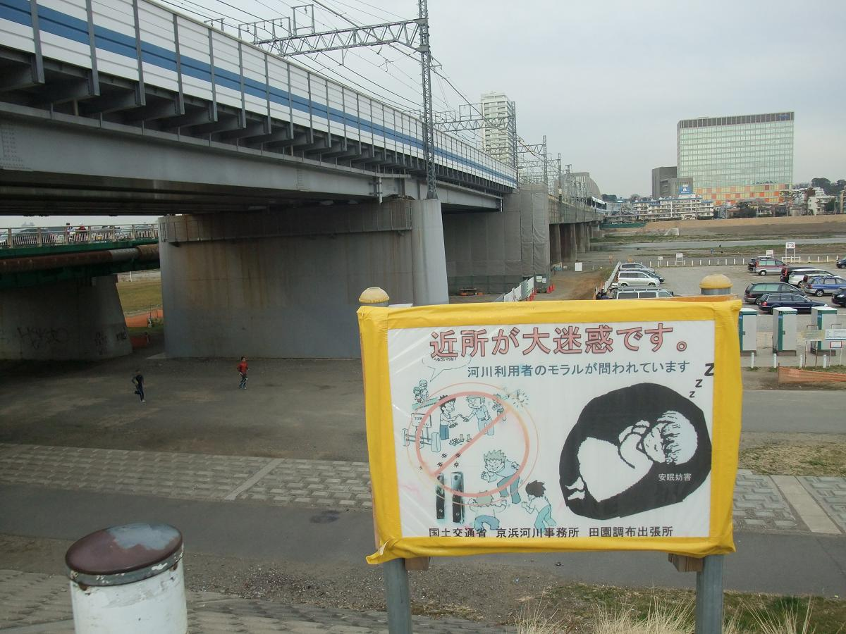 二子玉川川崎側2