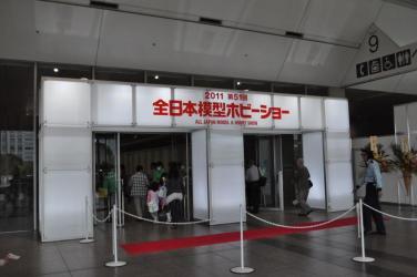 2011_THS_会場1