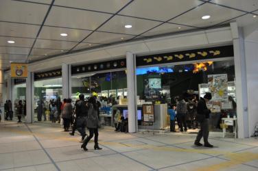 ポケモンセンター名古屋