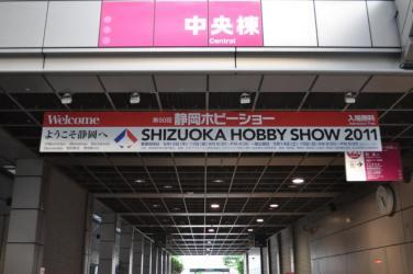 2011_SHS_2.jpg