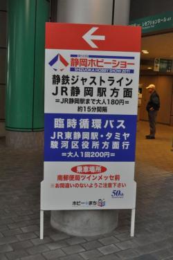 2011_SHS_3.jpg