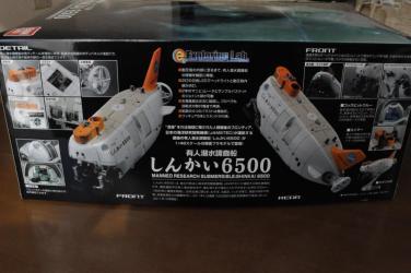 しんかい6500②