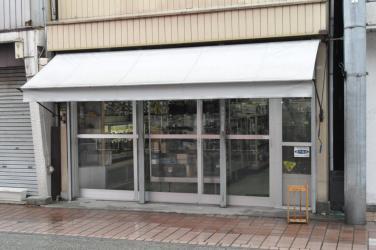 玉屋模型店②