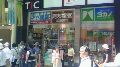 NEC_0281.jpg