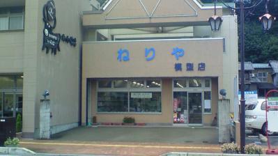 NEC_0295.jpg