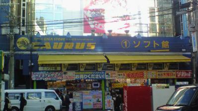 ソフマップ なんば店②