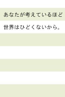 seruのコピー.jpg