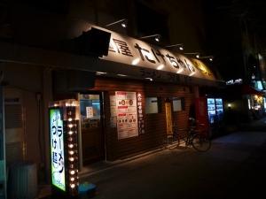 麺屋 たけちゃん001