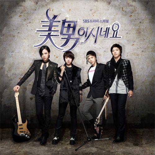 韓国ドラマ「美男(イケメン)ですね」OST CDジャケット