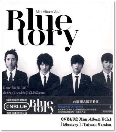 CNBLUE Mini Album VoL.1[ Bluetory ]台灣獨占限定B盤(台湾版)