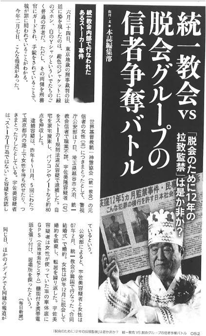 kaminobakudan001.jpg