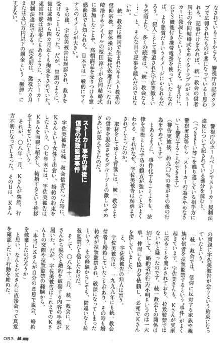 kaminobakudan002.jpg