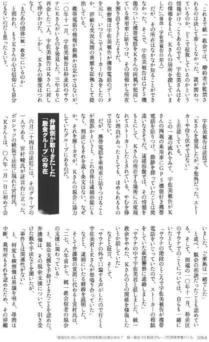 kaminobakudan003.jpg