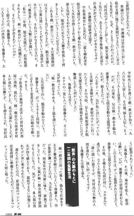 kaminobakudan004.jpg