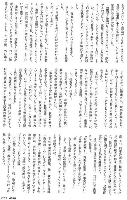 kaminobakudan006.jpg