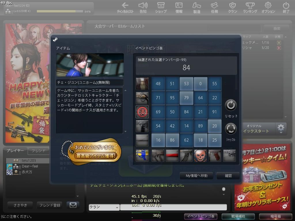 Snapshot_20120117_1637300.jpg