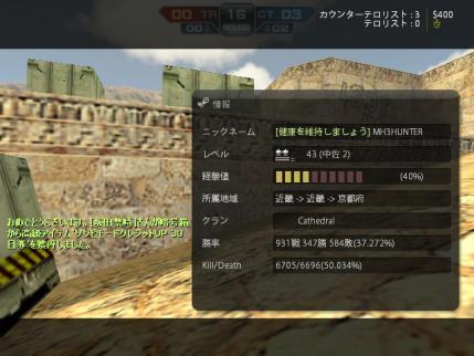 de_dust2_20111227_0044440.jpg