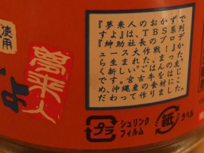 005_20110217200709.jpg