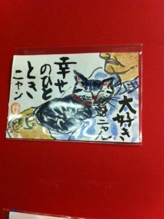 20130315猫の絵S01