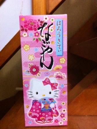 20130410お花とキティちゃん02