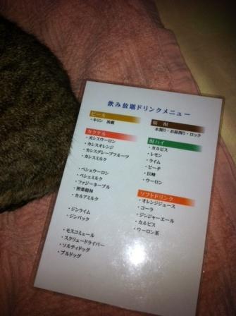 20130421飲み屋S04