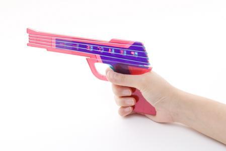 Peace Gun_2