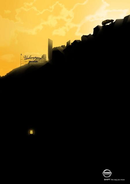 QASHQAI_Window