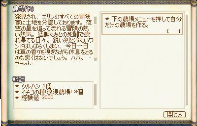 2011041608.jpg