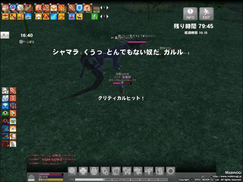 2012102304.jpg