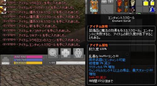 2012112003.jpg