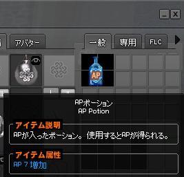 2013030407.jpg