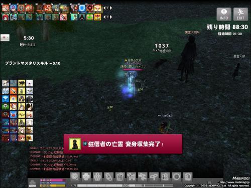 2013032701.jpg