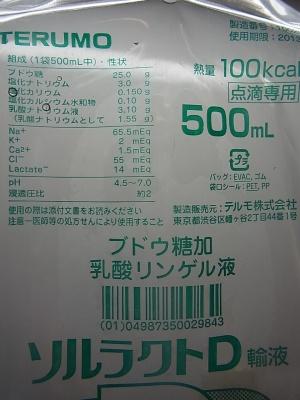 20101023_001.jpg