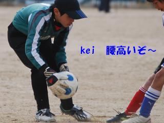 koshitaka