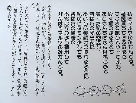 R0013025.jpg