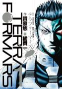 cover_01.jpg